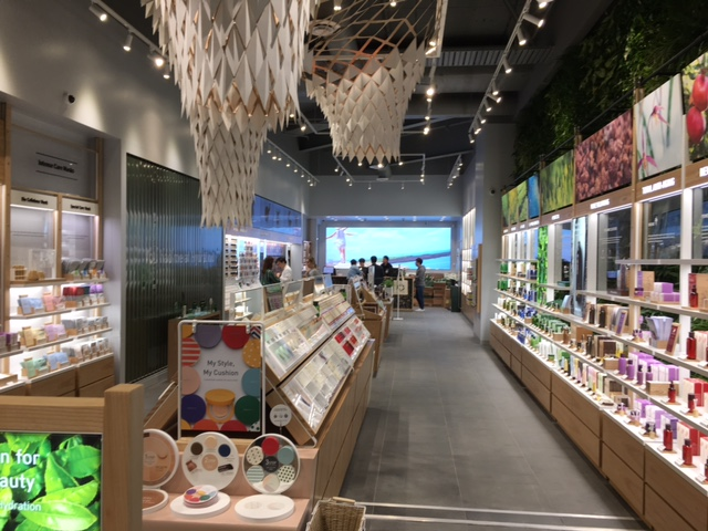 Innisfree Melbourne Central
